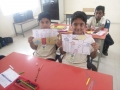 Drawing Competition 1